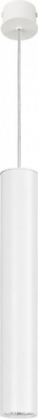 Подвесной светильник Nowodvorski Eye White 5455