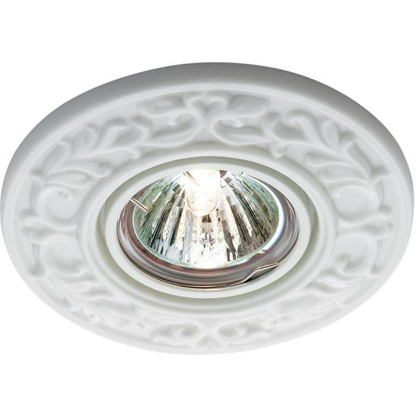 Встраиваемый светильник Novotech 369868
