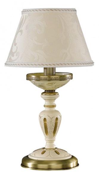 Настольная лампа Reccagni Angelo blue 6618 P