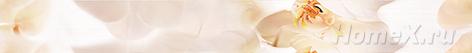 Бордюр Ceramica Classic Tile Damasc 4,5x40Плитка<br>Тип плитки: Керамическая плитка. Применение: Ванная. Тип элемента: Бордюр. Ширина (см): 4.5. Длина (см): 40. Поверхность: Глянцевая, Гладкая. Дизайн: Флора и фауна. Цвет: Бежевый. Количество штук в упаковке: 24<br><br>Тип плитки: Керамическая плитка<br>Применение: Ванная<br>Тип элемента: Бордюр<br>Ширина (см): 4.5<br>Длина (см): 40<br>Поверхность: Глянцевая, Гладкая<br>Дизайн: Флора и фауна<br>Цвет: Бежевый<br>Количество штук в упаковке: 24