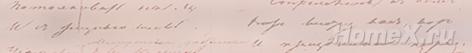 Бордюр Ceramica Classic Tile Classics 5x40Плитка<br>Тип плитки: Керамическая плитка. Применение: Ванная. Тип элемента: Бордюр. Ширина (см): 5. Длина (см): 40. Поверхность: Глянцевая, Гладкая. Дизайн: Под обои. Цвет: Бежевый. Количество штук в упаковке: 24<br><br>Тип плитки: Керамическая плитка<br>Применение: Ванная<br>Тип элемента: Бордюр<br>Ширина (см): 5<br>Длина (см): 40<br>Поверхность: Глянцевая, Гладкая<br>Дизайн: Под обои<br>Цвет: Бежевый<br>Количество штук в упаковке: 24