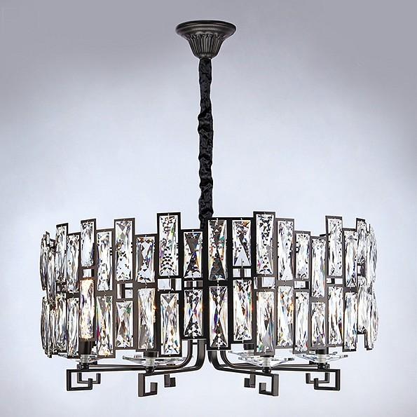 Подвесной светильник Bogate