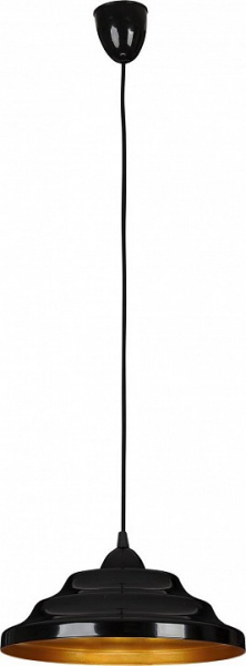 Подвесной светильник Nowodvorski Onda 6428