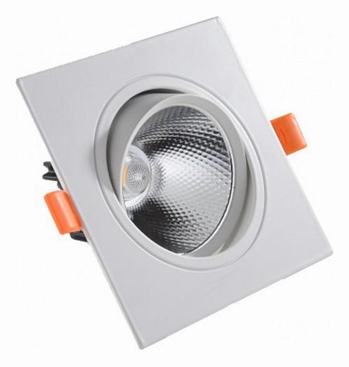 Встраиваемый светильник Kink Light Точка 2131