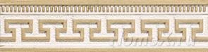 Бордюр Ceramica Classic Tile Efes Leone-2 6,3x25Плитка<br>Тип плитки: Керамическая плитка. Применение: Ванная. Тип элемента: Бордюр. Ширина (см): 6.3. Длина (см): 25. Поверхность: Матовая, Структурированная. Дизайн: Орнамент. Цвет: Бежевый, Золотой. Количество штук в упаковке: 22<br><br>Тип плитки: Керамическая плитка<br>Применение: Ванная<br>Тип элемента: Бордюр<br>Ширина (см): 6.3<br>Длина (см): 25<br>Поверхность: Матовая, Структурированная<br>Дизайн: Орнамент<br>Цвет: Бежевый, Золотой<br>Количество штук в упаковке: 22