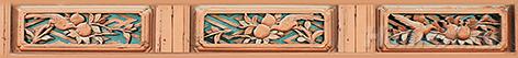 Бордюр Ceramica Classic Tile Japan 4,5x40Плитка<br>Тип плитки: Керамическая плитка. Применение: Ванная. Тип элемента: Бордюр. Ширина (см): 4.5. Длина (см): 40. Поверхность: Матовая, Структурированная. Дизайн: Флора и фауна. Цвет: Оранжевый. Количество штук в упаковке: 24<br><br>Тип плитки: Керамическая плитка<br>Применение: Ванная<br>Тип элемента: Бордюр<br>Ширина (см): 4.5<br>Длина (см): 40<br>Поверхность: Матовая, Структурированная<br>Дизайн: Флора и фауна<br>Цвет: Оранжевый<br>Количество штук в упаковке: 24