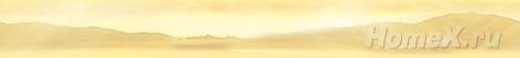 Бордюр Ceramica Classic Tile Castle 4,5x40Плитка<br>Тип плитки: Керамическая плитка. Применение: Ванная. Тип элемента: Бордюр. Ширина (см): 4.5. Длина (см): 40. Поверхность: Глянцевая, Гладкая. Дизайн: Под обои. Цвет: Желтый. Количество штук в упаковке: 24<br><br>Тип плитки: Керамическая плитка<br>Применение: Ванная<br>Тип элемента: Бордюр<br>Ширина (см): 4.5<br>Длина (см): 40<br>Поверхность: Глянцевая, Гладкая<br>Дизайн: Под обои<br>Цвет: Желтый<br>Количество штук в упаковке: 24