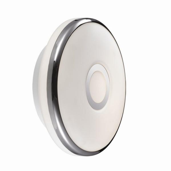 Купить со скидкой Настенно-потолочный светильник Odeon 2401 Ibra 2401-1C