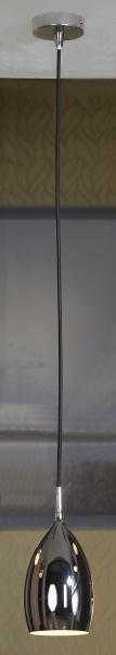 Подвесной светильник collina