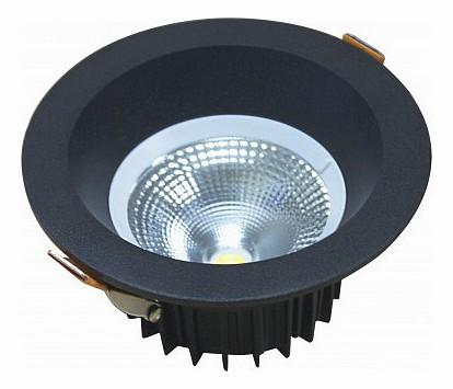 Встраиваемый светильник Kink Light Точка 2139,19
